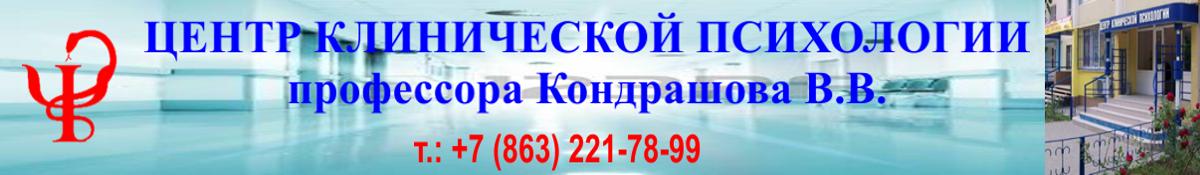 Кодировка алкоголизма ипатово ставропольский край владикавказ лечение алкоголизма