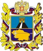 Лечение и кодирование алкоголизма в г. Ставрополе